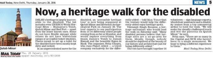 Mail Today 28th January 2016 coverage of Planetabled