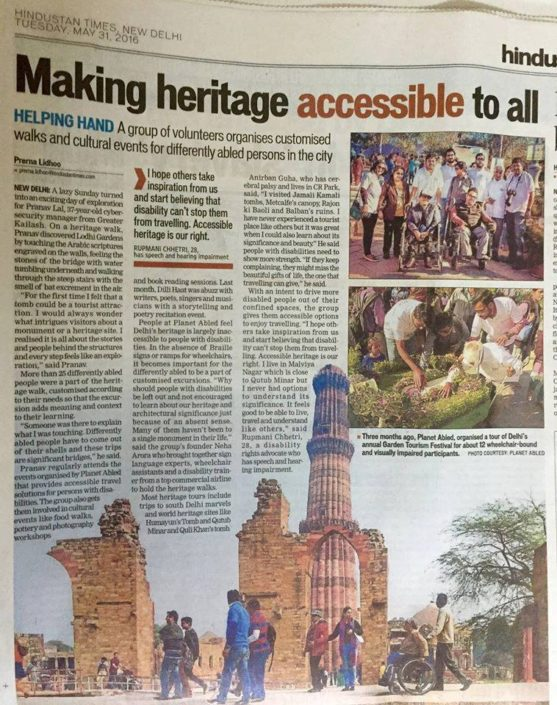 Hindustan Times 31st May 2016 coverage of Planetabled